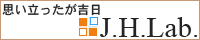 J.H.Lab.